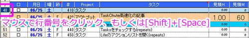 0625-task2.jpg