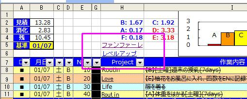 b0107-1.jpg