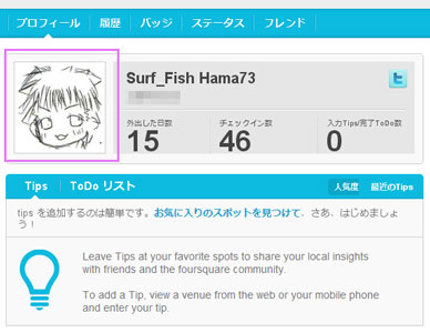 [foursquare]なぜかメイヤーになれないときにチェックすべきこと