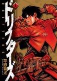 はまの2015年に読んでおもしろかったマンガ10 #manga2015