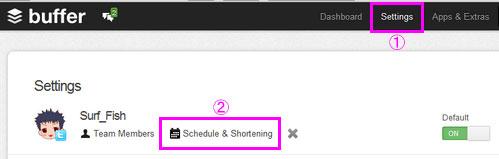 時間指定いらず&解析ができるSNS予約投稿サービスのBufferの始め方