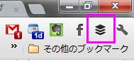 Bufferユーザーなら必須!「Buffer for Chrome」の挙動とTipsを紹介します。