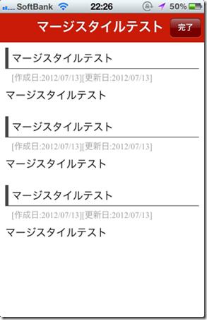 b20120716-2