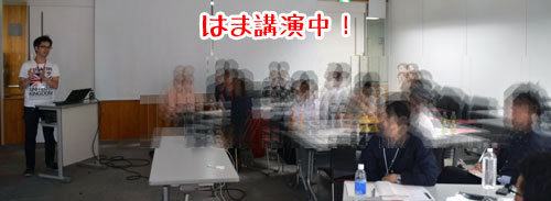 静岡ライフハック研究会Vol.6「タスク管理」は大盛況でした!