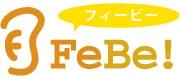 1冊を2分で読める!FeBeの本の要約配信サービスがおもしろい!