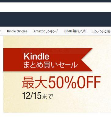 Kindleまとめ買いセールであの英語本が6冊60円で買える件(12/15まで)[日刊]