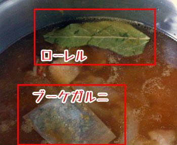 Hama家のチキンカレーの作り方